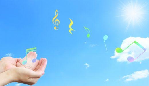 【歌が上手くなる練習方法】ハミングについて