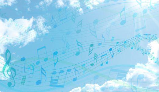 【歌が上手くなる練習方法】ロングトーンについて