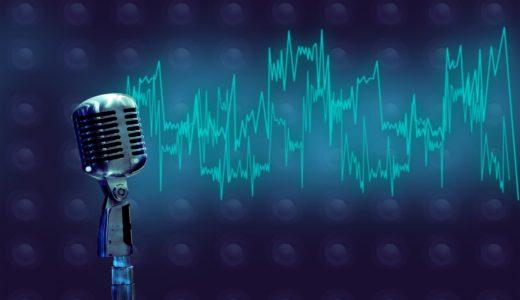 【歌が上手くなる練習方法】リップロールについて