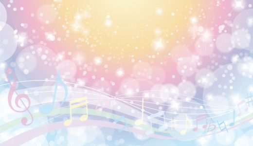 【歌が上手くなる練習方法】腹式呼吸について