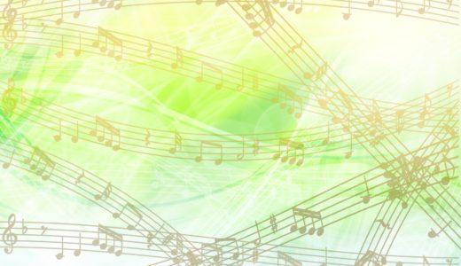 【歌が上手くなる練習方法】曲のキー設定を把握する