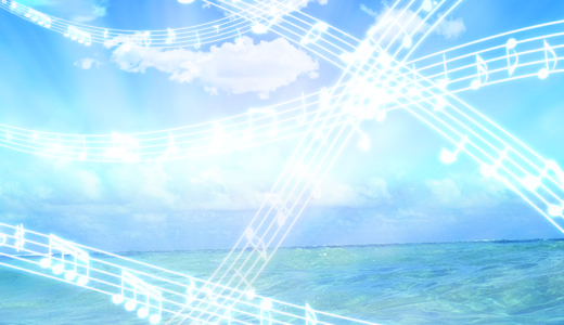 【歌が上手くなる練習方法】仮声(ファルセット)について