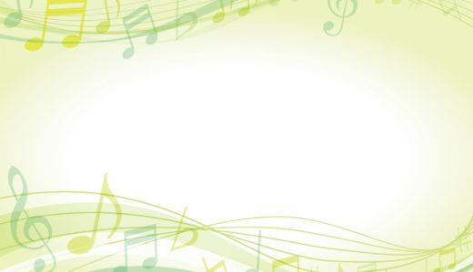 【歌が上手くなる練習方法】ボーカルフライについて