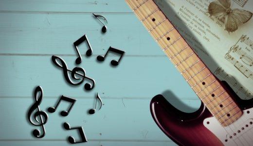 【お役立ち情報】良い音楽スクールの選び方