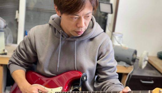 【プロフェッショナルに学ぶ】プロギターセットアッパー 石井正人